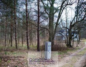 Działka na sprzedaż, Warszawa Wawer, 4135 m²