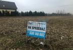 Morizon WP ogłoszenia | Działka na sprzedaż, Kozielec, 3000 m² | 6227