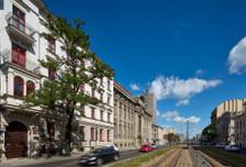 Biuro do wynajęcia, Łódź Śródmieście, 271 m²