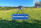 Działka na sprzedaż, Wilamowice, 1230 m² | Morizon.pl | 0204 nr2