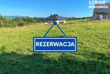 Działka na sprzedaż, Wilamowice, 1230 m²