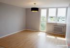 Morizon WP ogłoszenia | Mieszkanie na sprzedaż, Wrocław Grabiszyn-Grabiszynek, 38 m² | 7523