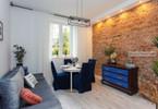 Morizon WP ogłoszenia | Mieszkanie na sprzedaż, Wrocław Grabiszyn-Grabiszynek, 32 m² | 3615