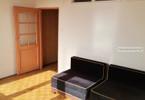 Morizon WP ogłoszenia | Mieszkanie na sprzedaż, Wrocław Grabiszyn-Grabiszynek, 36 m² | 5129