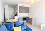 Morizon WP ogłoszenia | Mieszkanie do wynajęcia, Warszawa Czyste, 44 m² | 6319