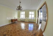 Biuro do wynajęcia, Łódź Śródmieście, 225 m²