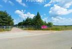 Morizon WP ogłoszenia | Działka na sprzedaż, Suchodół Wspólna, 1125 m² | 3201