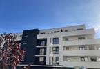 Morizon WP ogłoszenia | Mieszkanie na sprzedaż, Tychy Stare Tychy, 100 m² | 6282