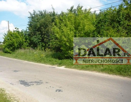 Morizon WP ogłoszenia   Działka na sprzedaż, Jakubowizna Jakubowizna, 12600 m²   9041
