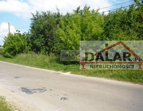 Działka na sprzedaż, Jakubowizna Jakubowizna, 12600 m²