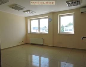 Biuro do wynajęcia, Lublin Bronowice, 212 m²