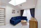 Morizon WP ogłoszenia | Mieszkanie na sprzedaż, Białystok Antoniuk, 33 m² | 5902