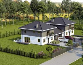Dom na sprzedaż, Milanówek, 166 m²