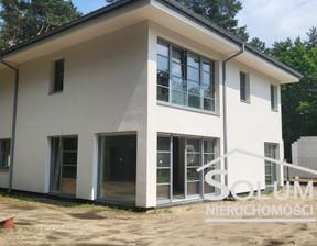 Dom na sprzedaż, Giebułtów Tadeusza, 204 m²