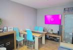 Morizon WP ogłoszenia | Mieszkanie na sprzedaż, Łódź Radogoszcz, 43 m² | 9065