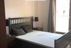 Morizon WP ogłoszenia | Mieszkanie na sprzedaż, Warszawa Wilanów, 50 m² | 5985