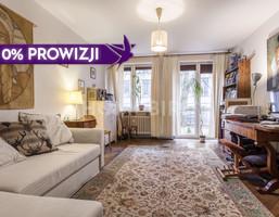 Morizon WP ogłoszenia | Mieszkanie na sprzedaż, Warszawa Śródmieście, 54 m² | 0075
