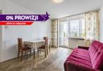 Morizon WP ogłoszenia | Mieszkanie na sprzedaż, Warszawa Słodowiec, 37 m² | 0336