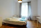 Morizon WP ogłoszenia | Mieszkanie na sprzedaż, Kraków Salwator, 70 m² | 0073