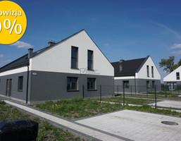 Morizon WP ogłoszenia | Dom na sprzedaż, Żerniki Wrocławskie strzelinska, 74 m² | 5421