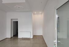 Lokal usługowy do wynajęcia, Chodzież, 25 m²