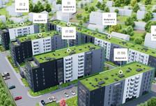 Mieszkanie na sprzedaż, Warszawa Śródmieście, 85 m²