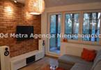 Morizon WP ogłoszenia | Mieszkanie na sprzedaż, Warszawa Białołęka, 45 m² | 7467
