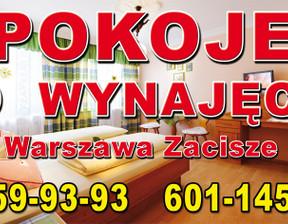 Pokój do wynajęcia, Warszawa Zacisze, 15 m²