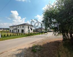 Morizon WP ogłoszenia | Dom na sprzedaż, Trzebnica, 164 m² | 7841