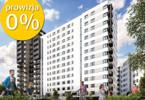 Morizon WP ogłoszenia | Mieszkanie na sprzedaż, Lublin Bronowice, 44 m² | 7519