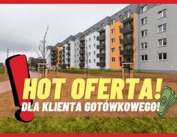 Morizon WP ogłoszenia | Mieszkanie na sprzedaż, Wrocław Lipa Piotrowska, 34 m² | 3767