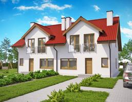 Morizon WP ogłoszenia | Dom na sprzedaż, Więckowice, 118 m² | 2362