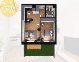 Morizon WP ogłoszenia   Mieszkanie na sprzedaż, Gliwice Stare Gliwice, 42 m²   7954