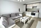 Morizon WP ogłoszenia   Mieszkanie na sprzedaż, Sosnowiec Środula, 36 m²   4050