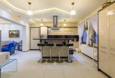 Dom na sprzedaż, Wyrzysk Pod Czubatką, 240 m²