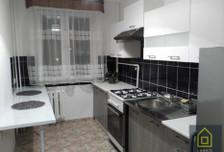 Mieszkanie do wynajęcia, Lublin Watykańska, 59 m²