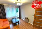 Morizon WP ogłoszenia | Mieszkanie na sprzedaż, Warszawa Służewiec, 42 m² | 4434
