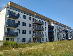 Mieszkanie na sprzedaż, Wrocław Jagodno, 60 m²
