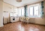 Morizon WP ogłoszenia | Mieszkanie na sprzedaż, Wrocław Grabiszyn-Grabiszynek, 60 m² | 8059