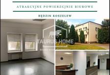 Biuro do wynajęcia, Będzin, 21 m²