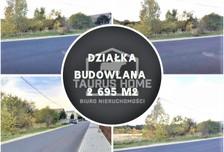 Działka na sprzedaż, Mysłowice, 2695 m²
