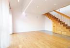 Morizon WP ogłoszenia | Mieszkanie na sprzedaż, Wrocław Borek, 89 m² | 5724