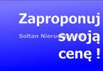 Morizon WP ogłoszenia | Działka na sprzedaż, Warszawa Salomea, 3800 m² | 6923