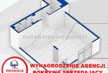 Lokal użytkowy na sprzedaż, Warszawa Siekierki, 82 m²