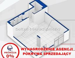 Morizon WP ogłoszenia | Lokal na sprzedaż, Warszawa Siekierki, 82 m² | 8095