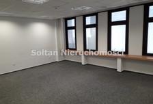 Biuro do wynajęcia, Warszawa Śródmieście, 46 m²