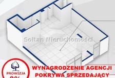 Lokal użytkowy do wynajęcia, Warszawa Siekierki, 79 m²