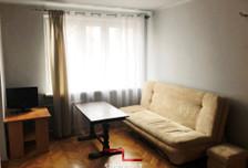 Mieszkanie na sprzedaż, Kraków Os. Prądnik Czerwony, 36 m²