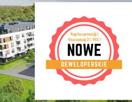 Morizon WP ogłoszenia | Mieszkanie na sprzedaż, Katowice Piotrowice, 64 m² | 4771