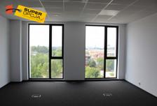 Biuro do wynajęcia, Kraków Czyżyny, 48 m²